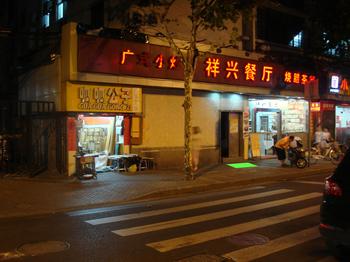 0093 shanghai door