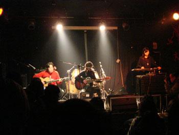 a_z band