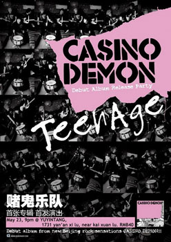 casinodemon cd release