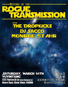 The Return of Rogue Transmission