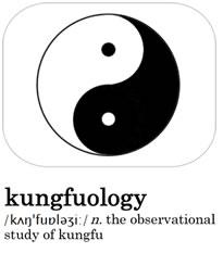 kungfuology logo small