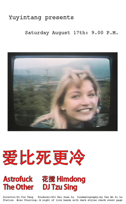 laura palmer saturday flyer