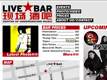 live bar site
