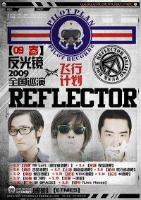 reflector flyer