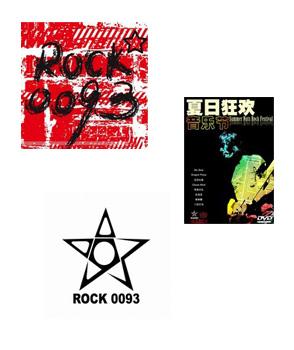 rock0093