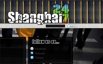 shanghai 247 title