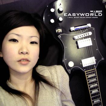 zhong chi easyworld