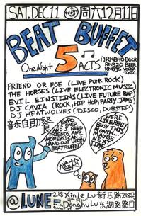 BeatBuffet5WEByes.jpg