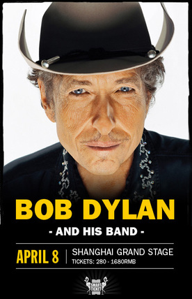 Bob Dylan Tickets.jpeg