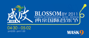 banner-blossom-by-2011-nanjing-international-music-festival-mask9.jpg
